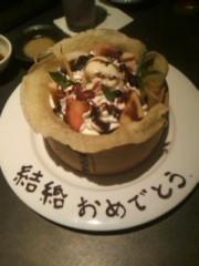 阿川祐未 公式ブログ/結婚おめでとう 画像1