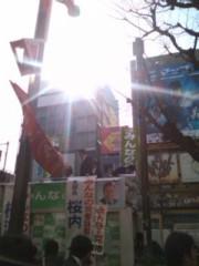 阿川祐未 公式ブログ/み○な○党 画像1