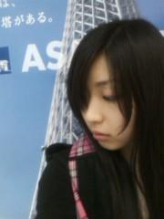 阿川祐未 公式ブログ/余興。 画像2