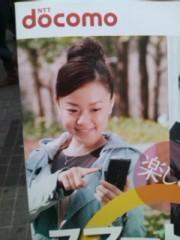 阿川祐未 公式ブログ/かつえさんがいっぱい♪ 画像1