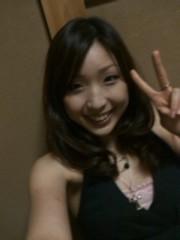 阿川祐未 公式ブログ/マキシワンピ☆ 画像1