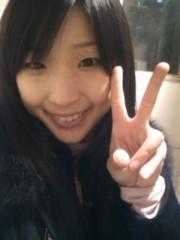 阿川祐未 公式ブログ/今から通し! 画像1