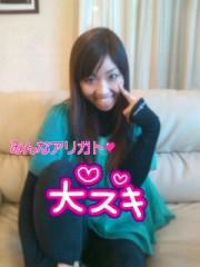 阿川祐未 公式ブログ/Thanks a lot!! 画像1