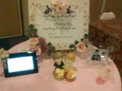 阿川祐未 公式ブログ/結婚式は幸せのお裾分け。 画像1