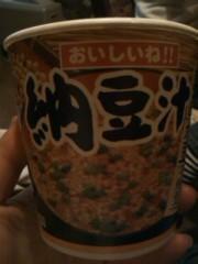 阿川祐未 公式ブログ/おいしいね!納豆汁 画像1