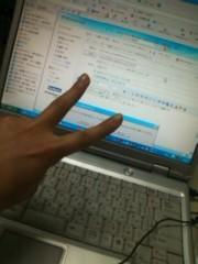 阿川祐未 公式ブログ/やっと! 画像1