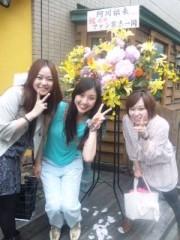 阿川祐未 公式ブログ/ありがとうがいっぱい。 画像2