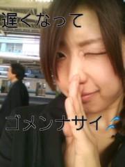 阿川祐未 公式ブログ/20分ほど… 画像1