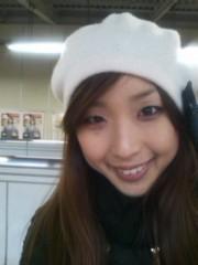 阿川祐未 公式ブログ/今日もありがとう。 画像1