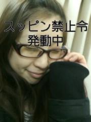 阿川祐未 公式ブログ/こにちわ。 画像1