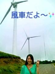 阿川祐未 公式ブログ/しか! 画像3