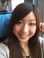 阿川祐未 公式ブログ/なんか久しぶりに家でゆっくりしてる 画像1