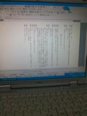 阿川祐未 公式ブログ/もう寝るプ。 画像1