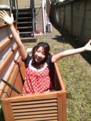 阿川祐未 公式ブログ/4/25撮影会その1 画像2