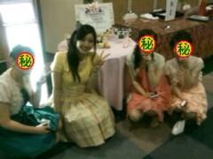 阿川祐未 公式ブログ/いい式でした☆ 画像3
