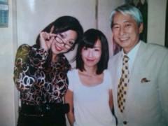 阿川祐未 公式ブログ/あっぷで。 画像3