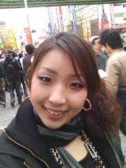 阿川祐未 公式ブログ/今日の街宣は☆ 画像1
