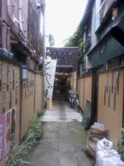 阿川祐未 公式ブログ/これは散歩です。散歩なんです。 画像1
