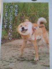 阿川祐未 公式ブログ/ただいまー☆! 画像1