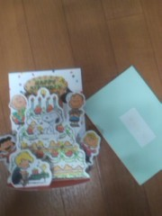 阿川祐未 公式ブログ/ありがとうございます♪ 画像3