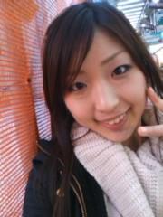 阿川祐未 公式ブログ/電池ふっかぁぁつ☆ 画像1