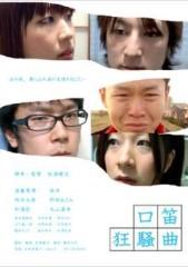 阿川祐未 公式ブログ/上映会のお知らせ 画像1