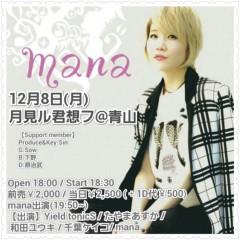 mana(エムクラフト.) 公式ブログ/ライブやるよー! 画像1