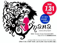 mana(エムクラフト.) 公式ブログ/7月31日は六本木morph-tokyoへ! 画像2