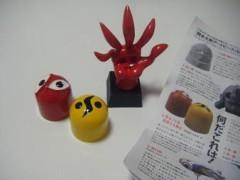 西岡麻生 公式ブログ/ずどんと 画像3