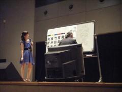 西岡麻生 公式ブログ/むいかめ 画像1