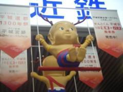西岡麻生 公式ブログ/そして〜 画像1