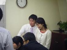 西岡麻生 公式ブログ/撮影写真さいご 画像1
