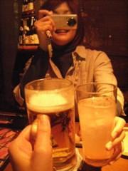 西岡麻生 公式ブログ/むふふふ 画像1