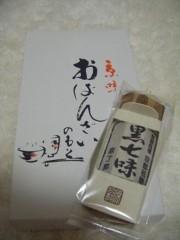 西岡麻生 公式ブログ/京都 � 画像1