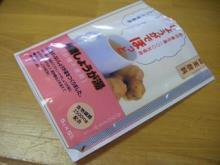 西岡麻生 公式ブログ/雨ですねえ。 画像2