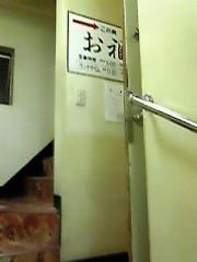 西岡麻生 公式ブログ/そういえば 画像1