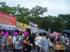 西岡麻生 公式ブログ/→タイフェスティバル 画像2
