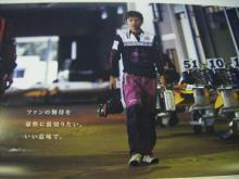 西岡麻生 公式ブログ/2010カレンダー(^-^) 画像3