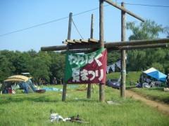 西岡麻生 公式ブログ/なつのおわりに� 画像2