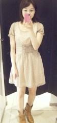 西岡麻生 公式ブログ/きのうの 画像1