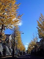 西岡麻生 公式ブログ/最高! 画像2