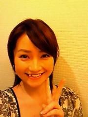 西岡麻生 公式ブログ/ありがとうございました! 画像1