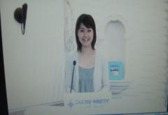 西岡麻生 公式ブログ/ついに実現!!� 画像3