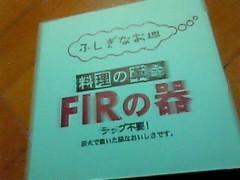 西岡麻生 公式ブログ/やっぱり会いたい♪� 画像2