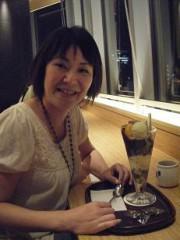 西岡麻生 公式ブログ/ホッとするじかん� 画像2