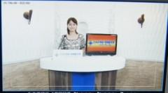 西岡麻生 公式ブログ/もうほんとうに 画像1