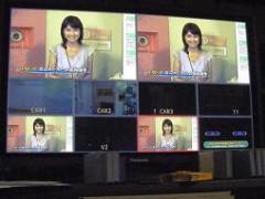 西岡麻生 公式ブログ/ぴんちひったー 画像1