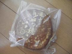 西岡麻生 公式ブログ/待ち合わせ☆その前に… 画像3