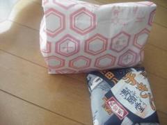 西岡麻生 公式ブログ/待ち合わせ☆その前に…� 画像1