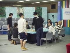西岡麻生 公式ブログ/J1KingTVスペシャル 笹川賞!� 画像2